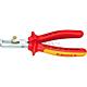 Knipex KN-1106160. Клещи с накатанной головкой и контргайкой для удаления изоляции электроизолированные KNIPEX 11 06 160