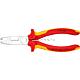 Knipex KN-1346165. Клещи для удаления оболочки электроизолированные KNIPEX 13 46 165